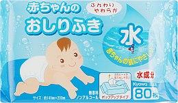 Духи, Парфюмерия, косметика Детские влажные салфетки - Kyowa Baby Big Wipe