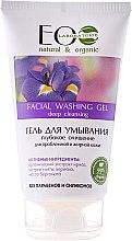 """Духи, Парфюмерия, косметика Гель для умывания """"Глубокое очищение"""" для проблемной и жирной кожи - ECO Laboratorie Facial Washing Gel"""