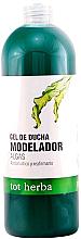 Духи, Парфюмерия, косметика Моделирующий гель для душа с водорослями - Tot Herba Shower Gel