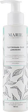 """Гидрофильное масло """"Демакияж для жирной и комбинированной кожи"""" - Marie Fresh Cosmetics Hydrophilic Oil"""