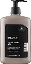 Духи, Парфюмерия, косметика Успокаивающий гель после бритья - Dear Beard Man's Ritual After Shave Gel
