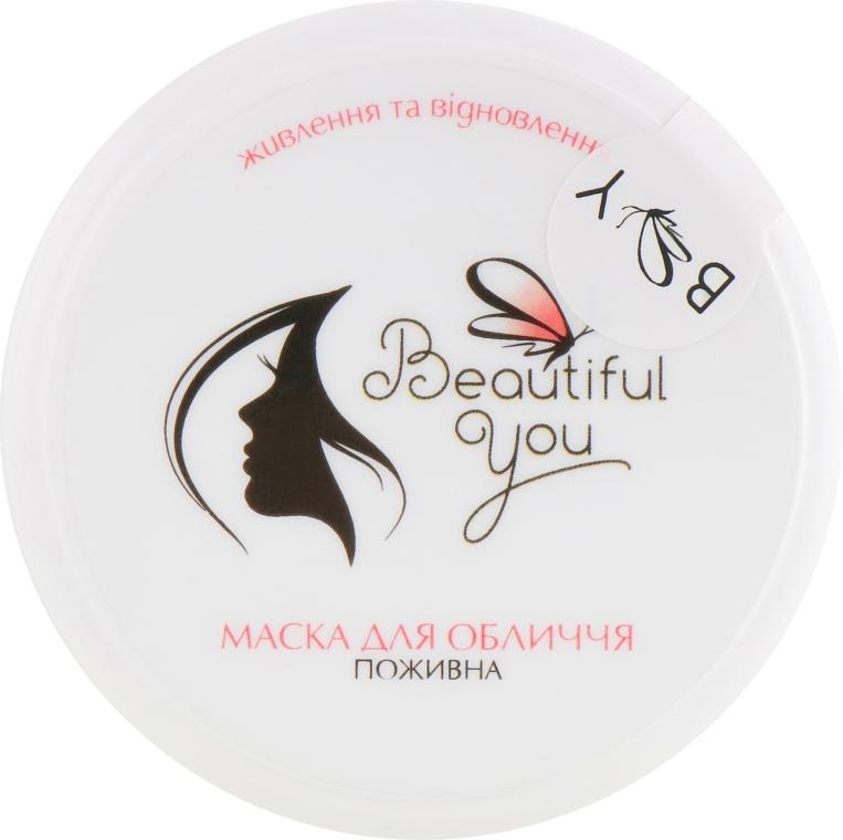 Маска для лица питательная - Beautiful You