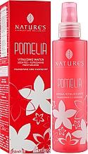 Духи, Парфюмерия, косметика Витаминная вода для тела - Nature's Pomelia Acqua Vitalizzante