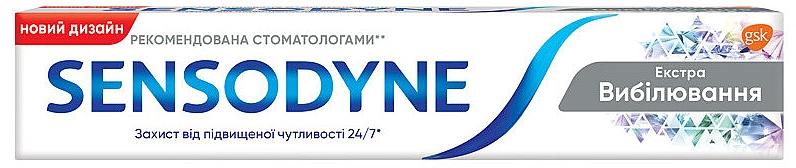 Зубная паста отбеливающая - Sensodyne Whitening
