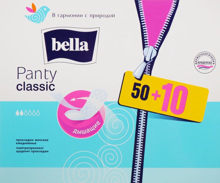 Прокладки Panty Classic, 60шт - Bella