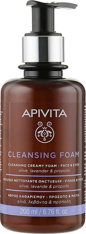 Пенка для очищения лица и глаз с оливой, лавандой и прополисом - Apivita Face & Eye Olive Lavender & Propolis Cleansing Foam