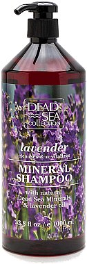 Шампунь с минералами Мертвого моря и маслом лаванды - Dead Sea Collection Lavender Mineral Shampoo
