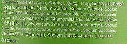 """Ополаскиватель + жидкость для ирригатора """"Фитокомплекс без фтора"""" - Waterdent — фото N3"""