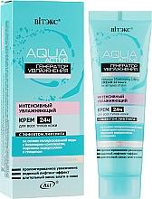 Духи, Парфюмерия, косметика Интенсивный увлажняющий крем для всех типов кожи - Витэкс Aqua Active