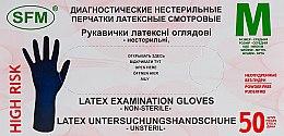 Духи, Парфюмерия, косметика Перчатки латексные, неопудренные, размер M - SFM