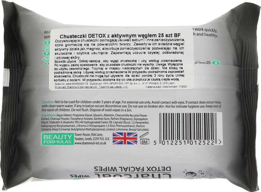 Очищающие салфетки для лица с активированным углем - Beauty Formulas Charcoal Detox Facical Wipes — фото N2