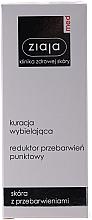 Духи, Парфюмерия, косметика Крем для точечного нанесения против пигментных пятен - Ziaja Med Whitening Treatment Reducing Stain Point