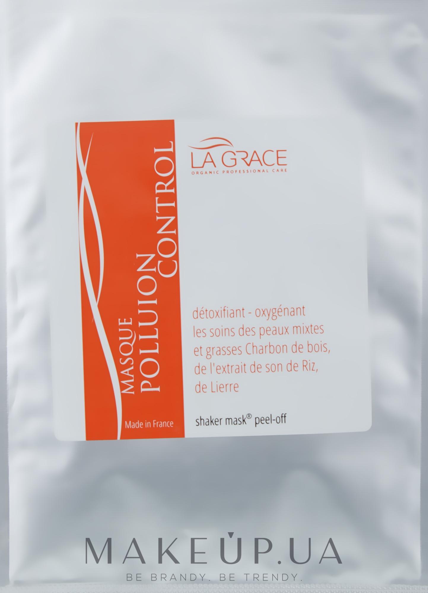Шейкерна альгінатна маска - La Grace Masque Polluion Control — фото 25g