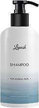 Духи, Парфюмерия, косметика Бессульфатный шампунь для нормальных волос - Lapush