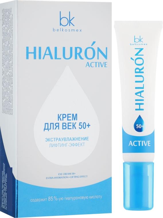 """Крем для век 50+ """"Экстраувлажнение. Лифтинг-эффект"""" - Belkosmex Hialuron Active"""