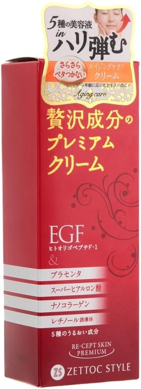 Антивозрастной крем для лица - Zettoc Re-Cept Skin Premium Skin Cream
