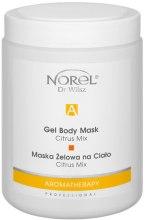 Духи, Парфюмерия, косметика Маска гелевая для тела Citrus Mix - Norel Citrus Mix gel body mask