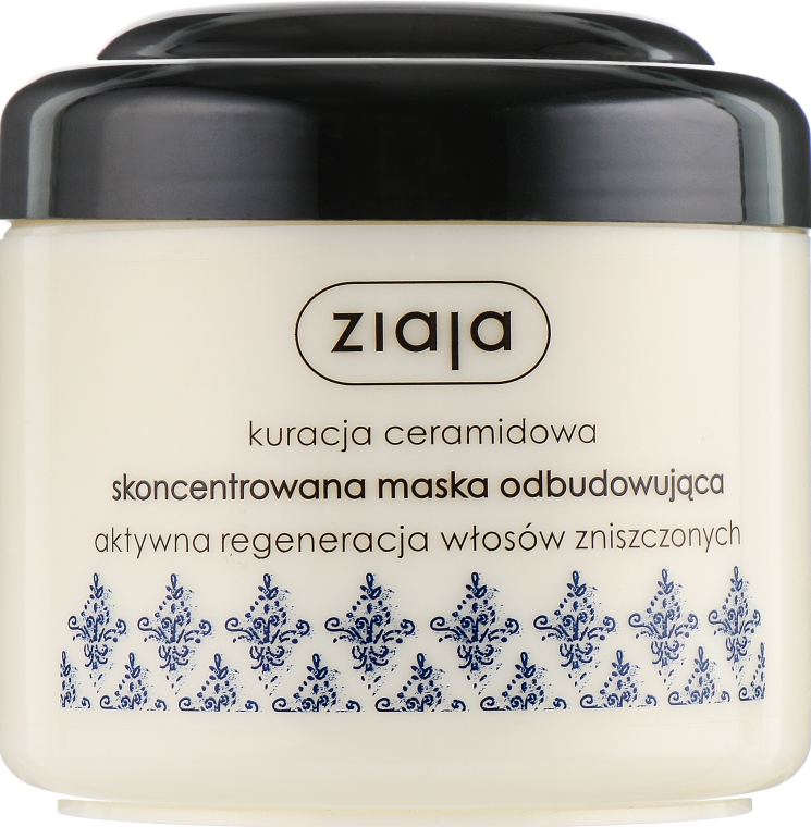 """Маска для поврежденных волос """"Интенсивное питание"""" - Ziaja Mask"""
