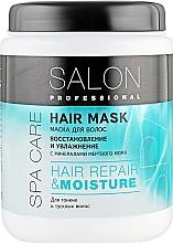 Духи, Парфюмерия, косметика Маска для тонких, тусклых и склонных к жирности волос - Salon Professional Spa Care Moisture