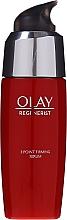 Духи, Парфюмерия, косметика Увлажняющая укрепляющая сыворотка - Olay Regenerist 3 Point Lightweight Firming Serum