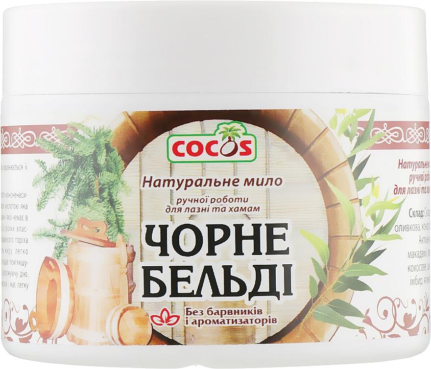 """Натуральное мыло для бани и хаммам """"Черное бельди"""" - Cocos Soap"""