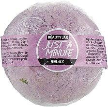 "Духи, Парфюмерия, косметика Бомбочка для ванны ""Just А Minute"" - Beauty Jar Relax Natural Bath Bomb"