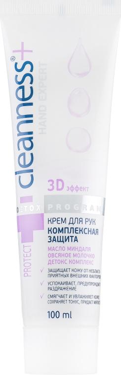 "Крем для рук ""Комплексная защита"" - Velta Cosmetic Cleanness+ Hand Expert"