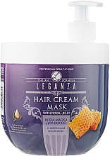 Духи, Парфюмерия, косметика Крем-маска для волос с маточным молочком - Leganza Cream Hair Mask With Royal Jelly (с дозатором)