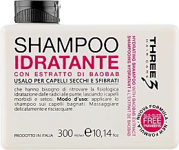 Духи, Парфюмерия, косметика Увлажняющий шампунь с экстрактом баобаба - Faipa Roma Three Hair Care Idratante Shampoo