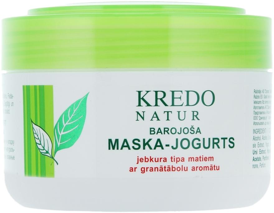 Питательная маска-йогурт с ароматом граната - Dzintars Kredo Natur Mask