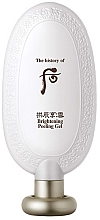 Духи, Парфюмерия, косметика Осветляющий пилинг-гель для лица - The History of Whoo Gongjinhyang Seol Brightening Peeling Gel
