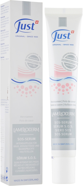 SOS сыворотка - Just Lamelloderm SOS Serum