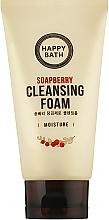 Духи, Парфюмерия, косметика Мягкая пенка для умывания - Happy Bath Soapberry Soft Whip Cleansing Foam