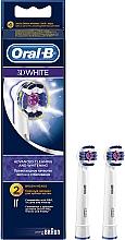 Парфумерія, косметика Насадки для електричних зубних щіток відбілюючі - Oral-B 3D White EB18