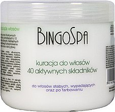 Духи, Парфюмерия, косметика Маска для ослабленных и истощенных после окрашивания волос - BingoSpa Treatment For Hair