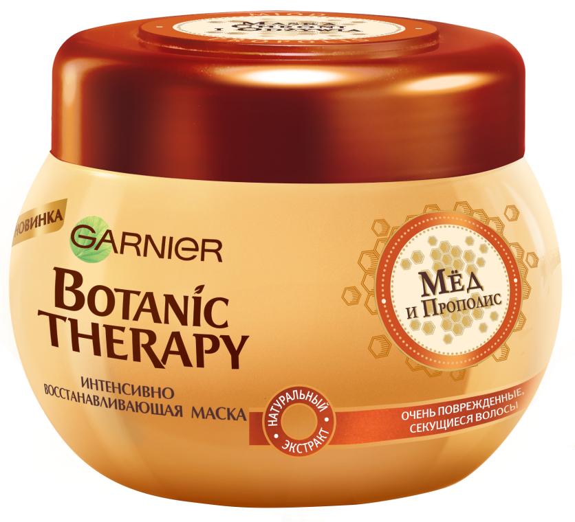 """Маска для волос """"Мед и прополис"""" - Garnier Botanic Therapy"""