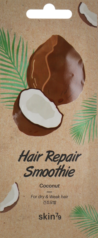 "Маска-смузи для волос ""Кокос"" - Skin79 Hair Repair Smoothie Coconut"