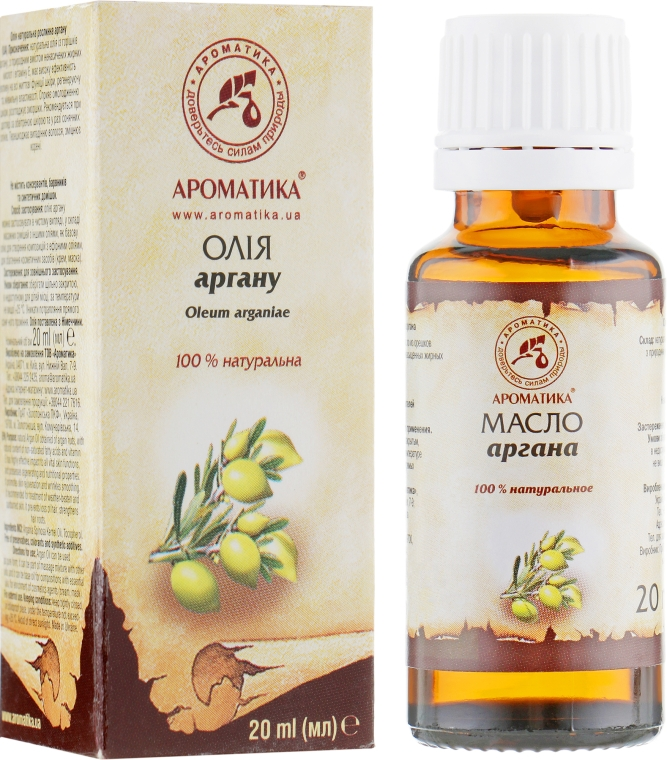 "Косметическое масло ""Аргана"" - Ароматика"