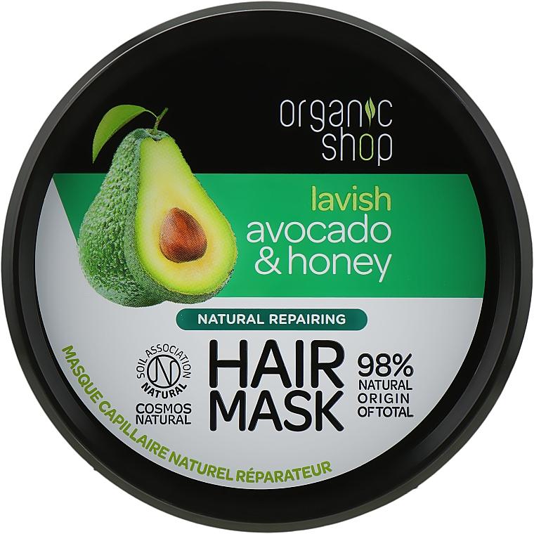 """Маска для волос """"Медовое авокадо"""" - Organic Shop Organic Avocado and Honey Hair Mask"""
