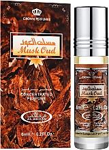 Духи, Парфюмерия, косметика Al Rehab Musk Oud - Масляные духи