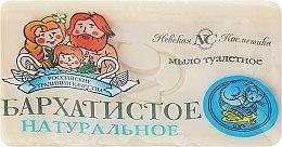 """Духи, Парфюмерия, косметика Мыло туалетное """"Бархатистое"""" - Невская Косметика"""