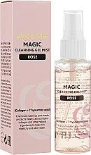 Духи, Парфюмерия, косметика Гель-мист для очищения кожи лица с розой - Ayoume Magic Cleansisg Gel Mist Rose