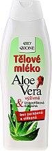 Духи, Парфюмерия, косметика Увлажняющий лосьон для тела - Bione Cosmetics Aloe Vera Nourishing Body Lotion With Collagen