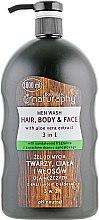 Духи, Парфюмерия, косметика Гель-шампунь для тела и волос с алоэ вера для мужчин - Bluxcosmetics Naturaphy Men Wash Hair, Body And Face
