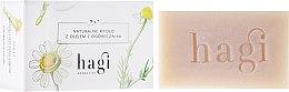 Духи, Парфюмерия, косметика Натуральное мыло с экстрактом огуречника - Hagi Soap