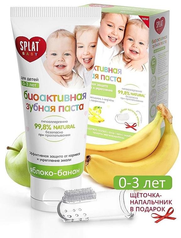 """Детская зубная паста """"Яблоко-Банан"""", 0-3 лет - SPLAT Kids"""