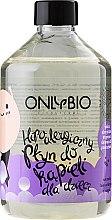 Духи, Парфюмерия, косметика Гипоаллергенная детская пена для ванны - Only Bio