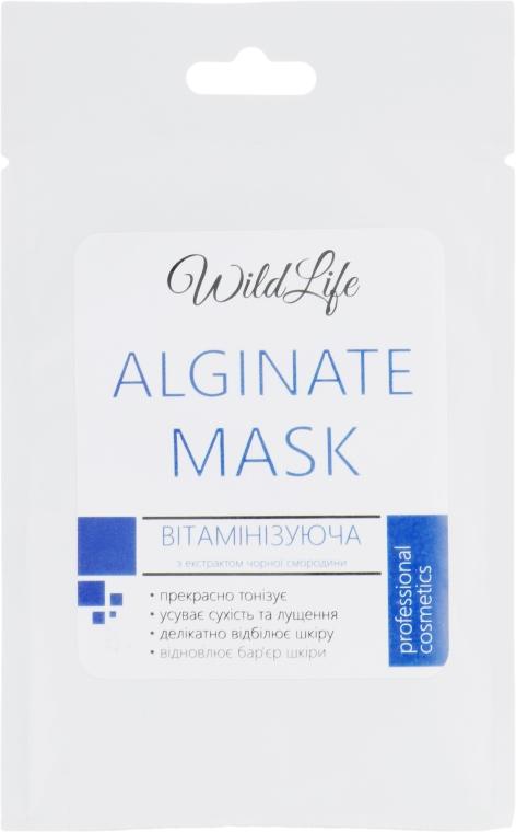 """Альгинатная маска """"Витаминная"""" с экстрактом черной смородины - WildLife"""