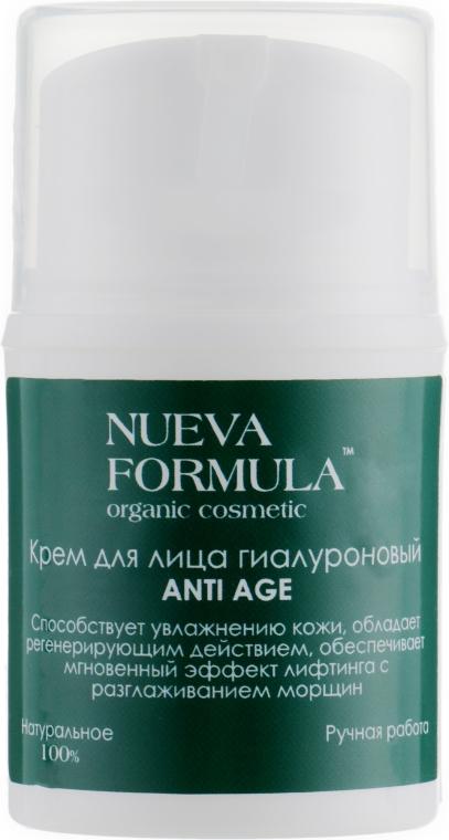 Крем для лица гиалуроновый - Nueva Formula Anti Age Cream