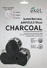 Духи, Парфюмерия, косметика Тканевая маска с экстрактом древесного угля - Ekel Super Natural Ampoule Mask Charcoal